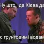 Террористы завели уголовное дело на Порошенко из-за убийства Моторолы