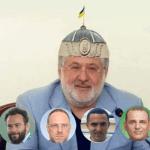 Тимошенко і Дубінський оскаржили «антиколомойський» закон у Конституційному суді