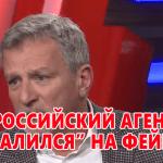 Фальшиві соціологи. З'являються фейкові опитування, в яких Пальчевський наздоганяє Кличка. 7 причин їм не вірити