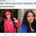ЗМІ розповіли, як дружина скандального Мірошниченка влаштувалася в штаб «Перемоги Пальчевського»