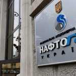У «Нафтогазі» виявили порушення на 75 млрд гривень.