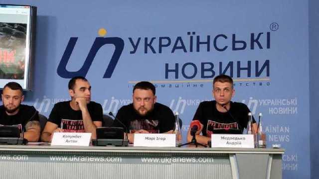 На фото: Дмитро Шатровський, Антон Колумбет, Ігор Марі, Андрій Медведько