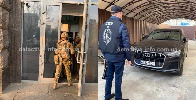 ГБР, СБУ и ОГПУ пришли в АРМА за пропавшим воровским «общаком» (+видео)