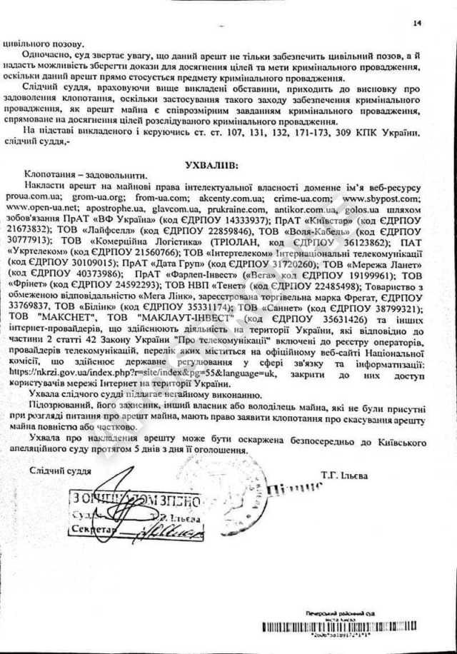 Подсудимый из «Спецтехноэкспорта» с помощью закрытого уголовного дела «глушит» СМИ