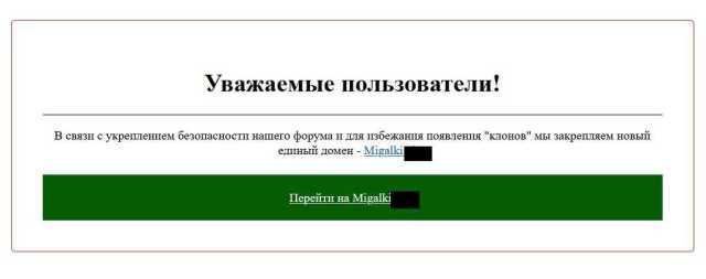 После разоблачения отравителей Навального за поребриком обвалился рынок «пробивки»