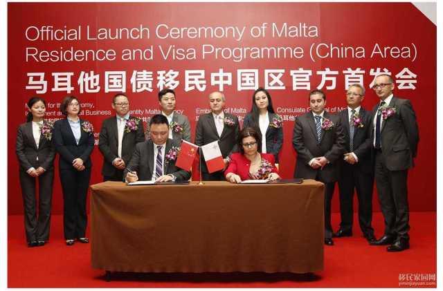 Следы громкого убийства журналистки на Мальте ведут в Китай