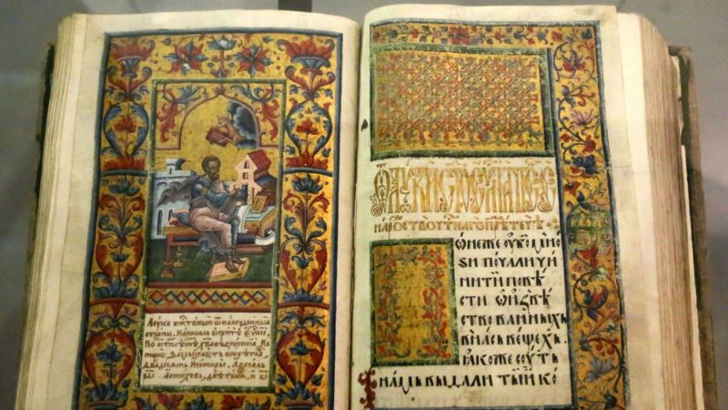 Українська писемність і мова