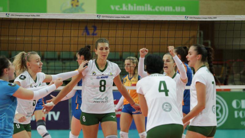 Волейбол: «Хімік» зазнав поразки у Кубку ЄКВ