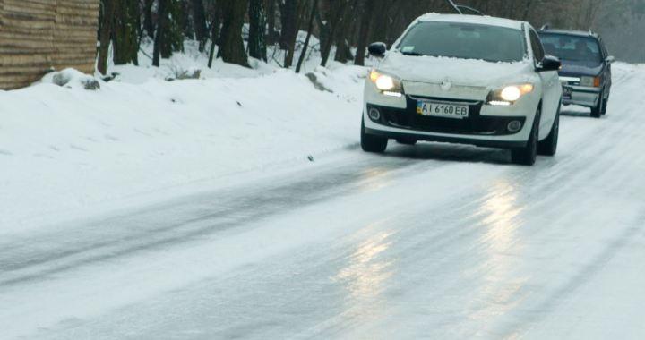 ДСНС попередила про ускладнення погодних умов та повідомила про знеструмлені населені пункти