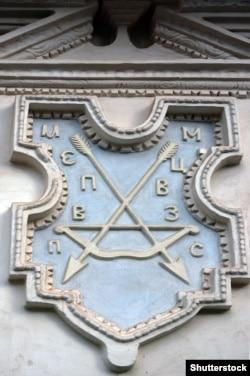 Герб стародубського полковника Михайла Миклашевського на трапезній Видубицького монастиря. На той час герб був на блакитному тлі