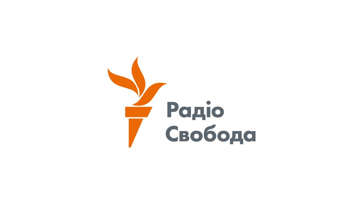На Львівщині зафіксували підземний поштовх – ДСНС