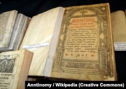 Один із примірників Острозької Біблії в Національній бібліотеці України імені Володимира Вернадського. Острозька Біблія – перше повне видання всіх книг Св. Письма церковнослов'янською мовою, здійснене в Острозі в 1580–1581. Надрукована на папері з філігранями Буської папірні і містить 628 аркушів, з численними заставками, кінцівками та ініціалами