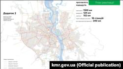 Так має виглядати мапа велосипедних доріжок Києва за планом Концепції розвитку велосипедної інфраструктури