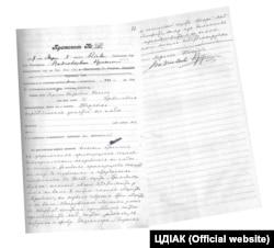 Протокол допиту Лариси Косач під час арешту в 1907 році. ЦДІАК