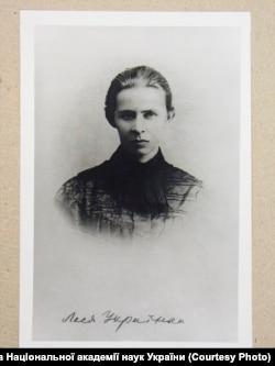 Леся Українка. Фото 1901 року