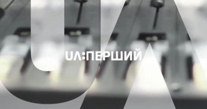 Нагорода Татарова, лобісти «слуг народу» та бізнес родини «завгоспа Януковича» в Литві (СХЕМИ №290)