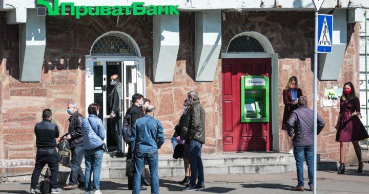 США привітали дії України проти колишніх посадовців «Приватбанку»