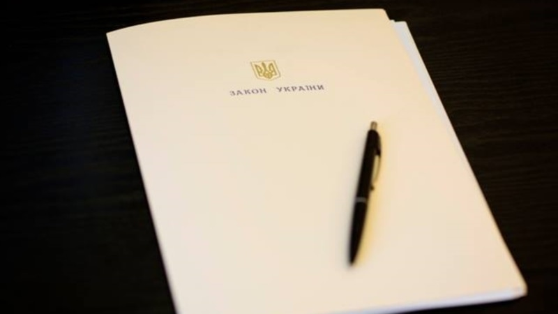 Transparency International закликає Зеленського ветувати закон про викривачів через правки
