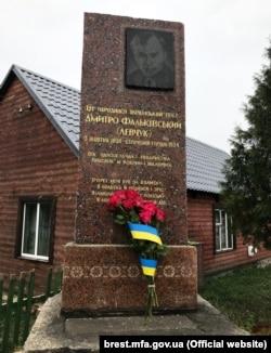 Пам'ятник Дмитру Фальківському в селі Великі Лепеси, Білорусь