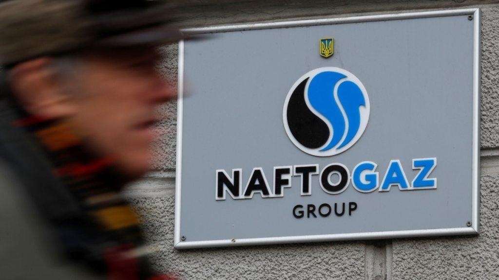 «Нафтогаз» повідомив про 19 млрд гривень збитків у 2020 році