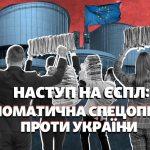«СБУ» Царьова, адвокати з ОРДЛО та російські гроші: хто і для чого масово скаржиться проти України в ЄСПЛ (розслідування)