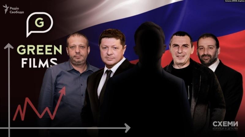 «Кварталівська» кінокомпанія в Росії збільшила доходи – «Схеми»