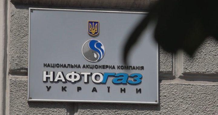 Наглядова рада «Нафтогазу» припускає відставку правління через призначення Вітренка – лист