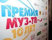 Тарелки «Муз-ТВ» достались Ёлке, Земфире и… Горбачеву ...