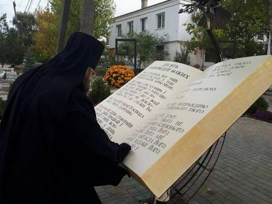 На Одесчине открыли необычный арт-объект «10 заповедей ...