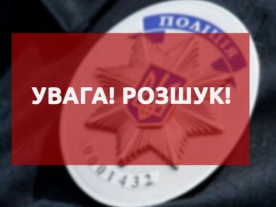 Новости Одессы - В Одессе одновременно пропали сразу две ...