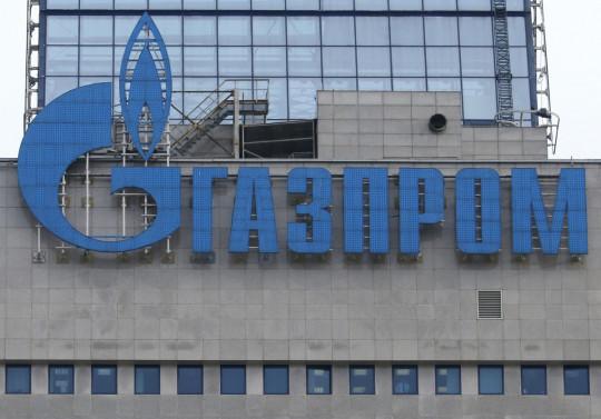 Александр Новак предложил Украине простить долг России за ...