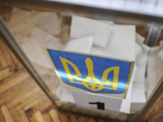 В Киеве зарегистрированы еще четыре кандидата в мэры - «ФАКТЫ»