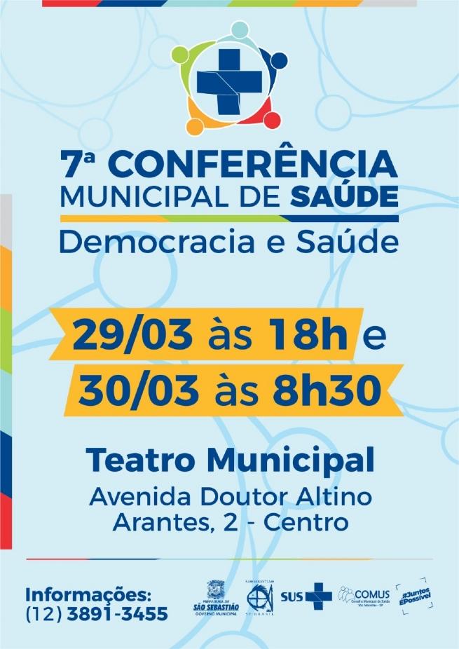 7ª Conferência Municipal de Saúde será realizada no final do mês