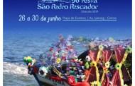 Etapa Ubatuba do Festival Palco Culturando inaugura eventos da 96ª Festa de São Pedro Pescador