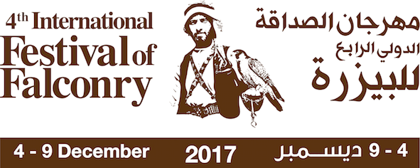 4th International Festival of Falconry 2017