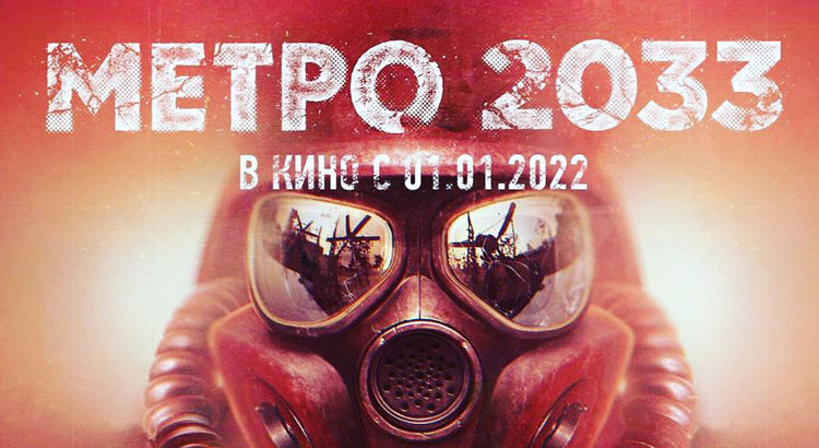 Metro 2033 ekranizacja