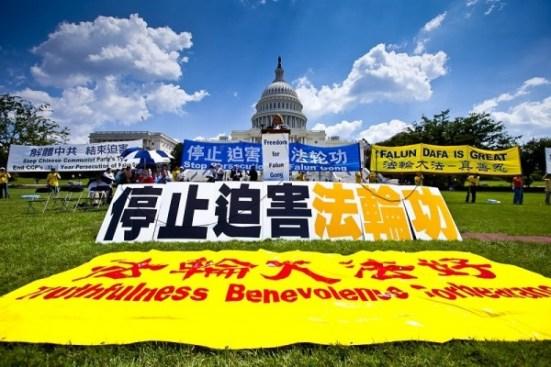 2010年7月22日下午,來自世界各地的部分法輪功學員在美國首都華盛頓的國會山舉行「7.20」反迫害集會。(大紀元)