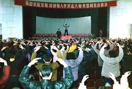 1994年2月,山東墾利縣,李洪志先生在中國法輪功山東墾利縣傳授班上講法傳功。(明慧網)