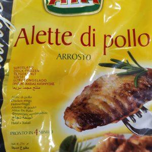 Aia Alette Di Pollo – Durango x 1kg