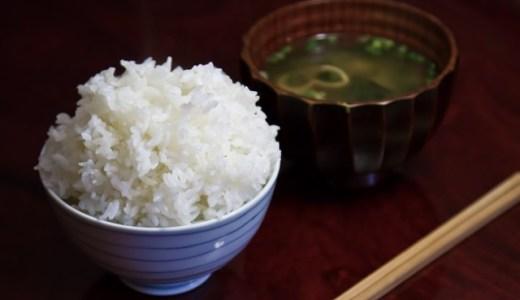 ふるさと納税[大阪府泉佐野市]タワラ印厳選米15kgの味は?口コミも!