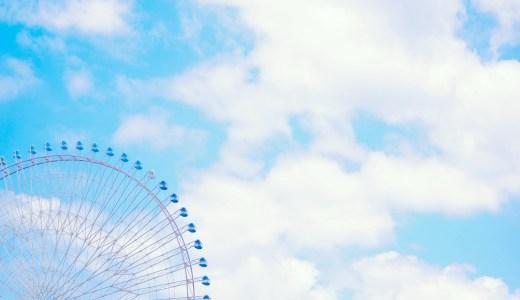 新海誠展2019名古屋のグッズや見どころは?限定コラボ商品や口コミも!