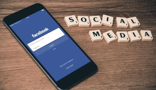 FBフェイスブックの復旧はいつ?不具合の原因といつから使えるかも調査