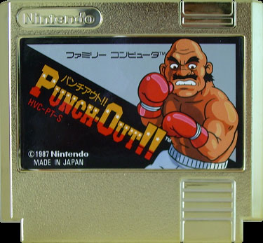 Punch-Out!! Famicom Gold Cart