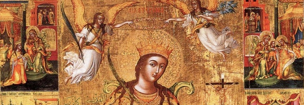 Mireasa cea preaînţeleaptă a lui Hristos – Sfînta Mare Muceniţă Ecaterina
