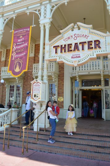 Town Square Theater
