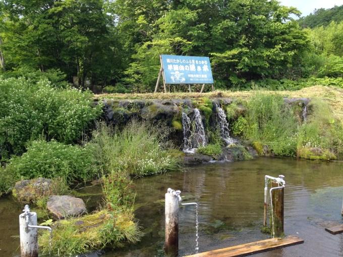 羊蹄山湧き水汲み場
