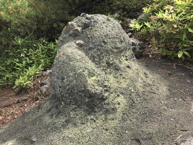 硫黄岩 十勝岳