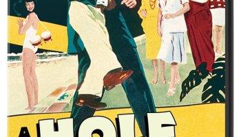 A Hole in the Head (1959), starring Frank Sinatra, Edward G. Robinson, Eddie Hodges, Eleanor Parker, Carolyn Jones, Keenan Wynn directed by Frank Capra