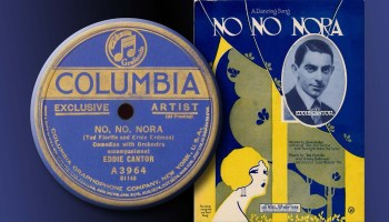 Song lyrics to No, No, Nora Written by Ted Fio Rito, Ernie Erdman and Gus Kahn, Sung by Doris Day in I'll See You in My Dreams