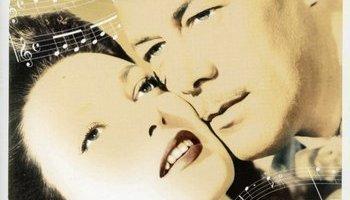 Unfaithfully Yours (1948) starring Rex Harrison, Linda Darnell